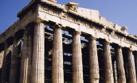 Athens Stopover Greece Vacation Package - (GR-OV-05)